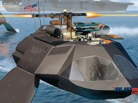 Meet The New STEALTH Attack Boat Of The Future – 'THE GHOST!' (Video)