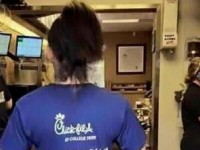 "PHOTO: Look What Shirts Chick-fil-A Employees CAUGHT Wearing, Proves How ""EVIL"" They Are…"