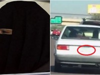 Man's Anti-Muslim License Plate CONFISCATED, But Look At THIS Anti-American 'Islamic' One [PHOTO]