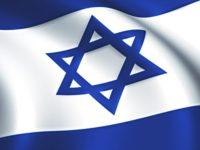 BREAKING: Israel On HIGH ALERT